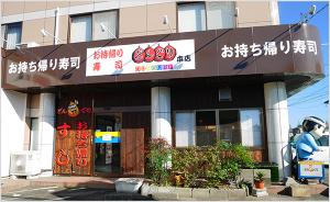 tenpo_mae